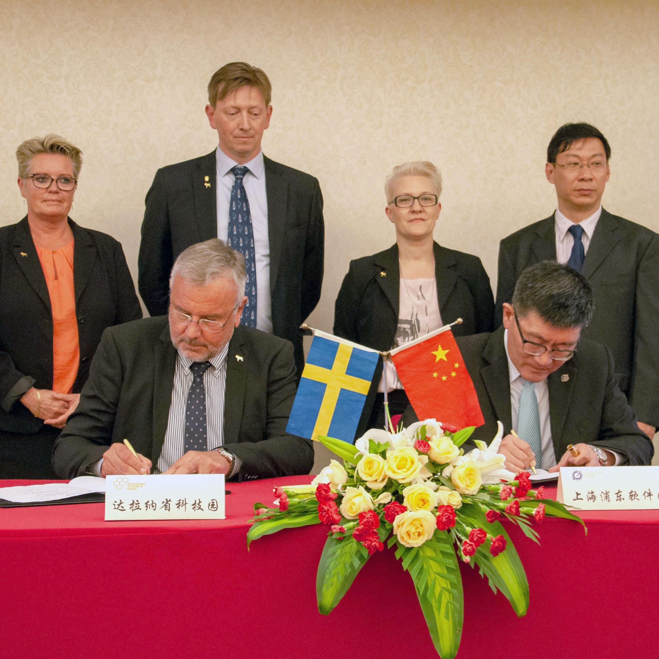 International cooperation between Dalarna Science Park and Shanghai