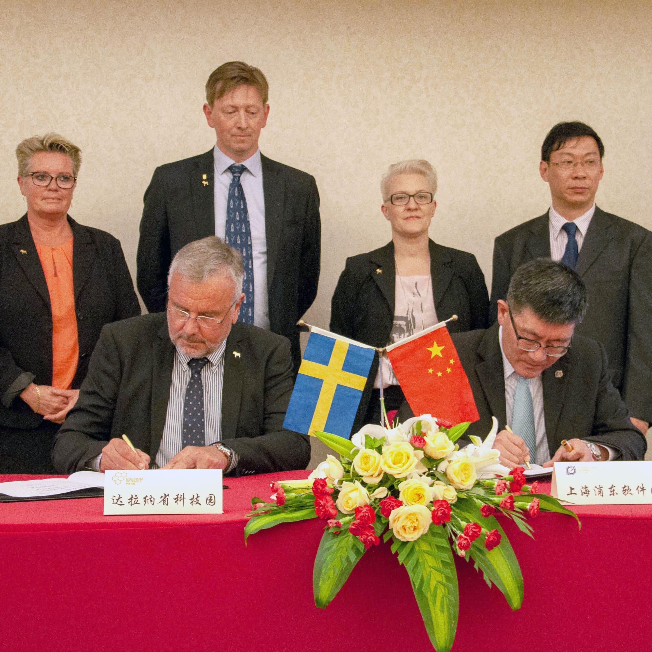 International cooperation between Dalarna Sciecne Park and Shanghai