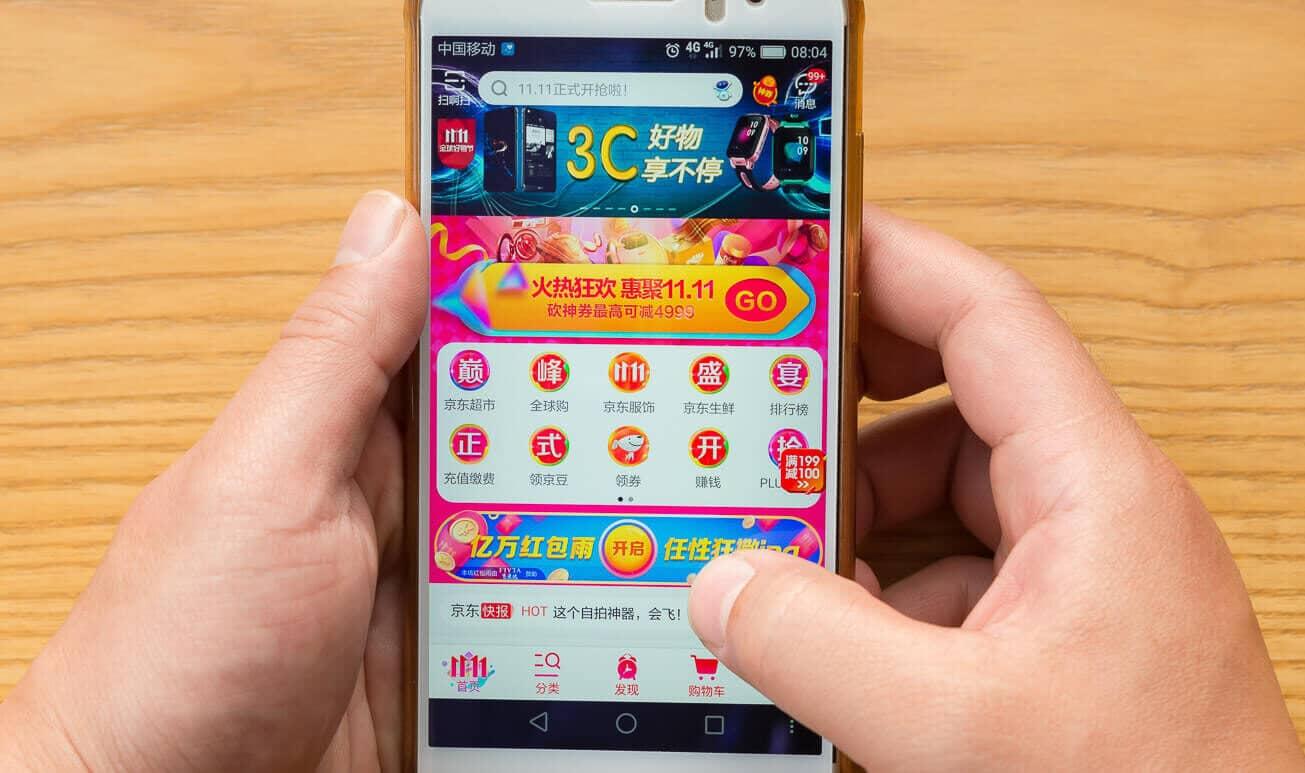Sälj på Kinas E-marknad